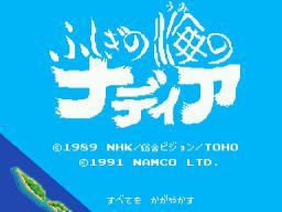 Fushigi no Umi no Nadia (J) [h1C]_000