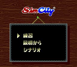 Sim City (J)000