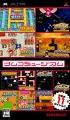 amazon.co.jp ナムコミュージアム レビューページへ
