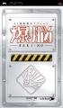 爆脳 amazon.co.jp カスタマーレビュー