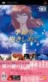 やるドラ ポータブル 季節を抱きしめて amazon.co.jp カスタマーレビュー