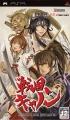 戦国キャノン -SENGOKU ACE EPISODE III- amazon.co.jp カスタマーレビュー