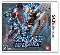 GUNDAM THE 3D BATTLE 口コミ・レビューサイトへ