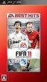 EA BEST HITS FIFA 11 ワールドクラスサッカー