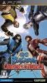 PSPゲーム 戦国BASARA クロニクルヒーローズ