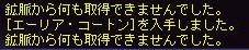 TWCI_2011_11_26_4_38_42.jpg
