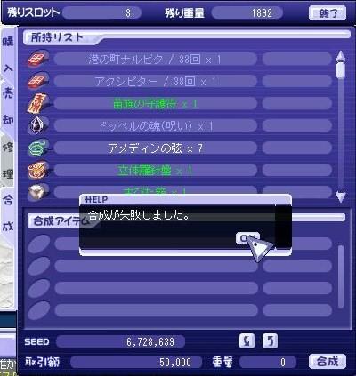 TWCI_2011_11_30_20_39_46.jpg