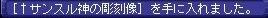 TWCI_2012_2_6_5_25_5.jpg