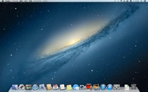 OS X スクショ