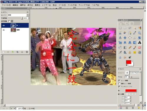 2010-03-30_16-39-42.jpg