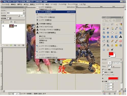 2010-03-30_17-10-13.jpg