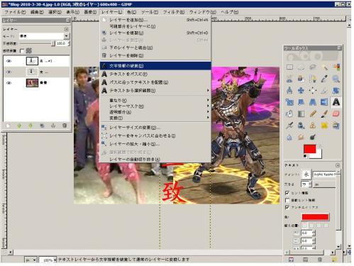 2010-03-30_17-11-05.jpg