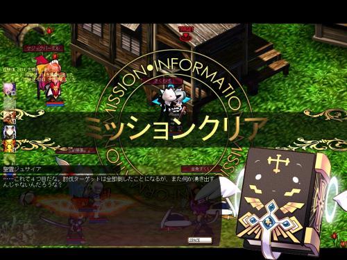 2010-08-22_21-52-19.jpg