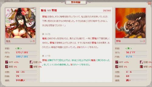 2011-01-06_20-25-11.png