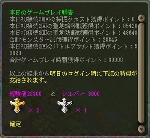 Blog-2010-5-3-1.jpg