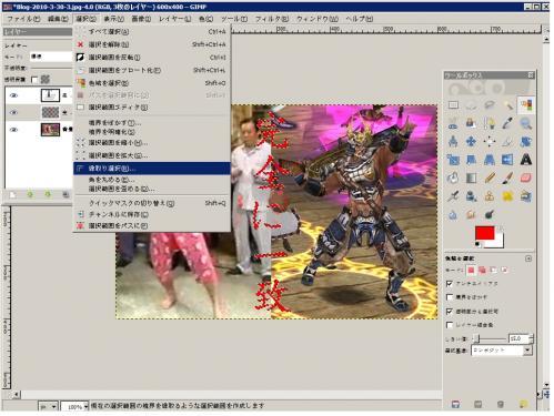 F-2010-03-30_16-40-33.jpg
