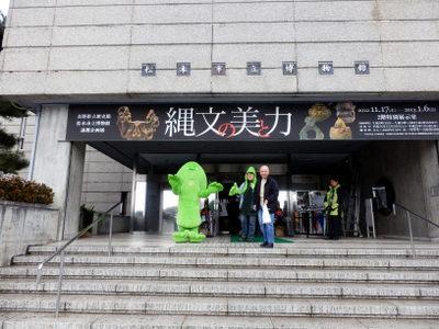 松本城開門式 (29)