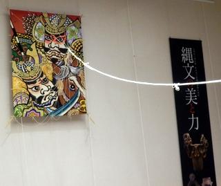 松本城開門式 (13)