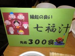 松本城開門式 (26)