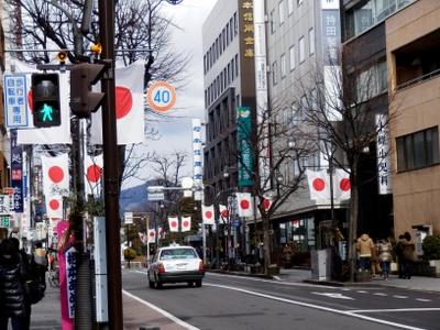 松本城開門式 (65)
