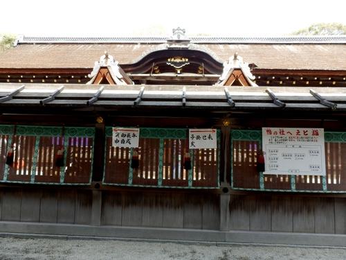 京都 (15)