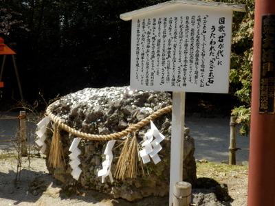 京都 (40)