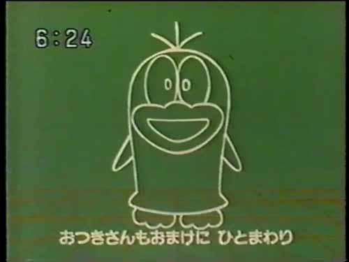 オバケのQ太郎4