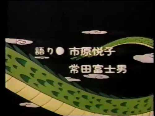 まんが日本昔ばなし3