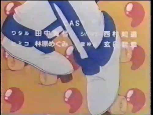 魔神英雄伝ワタル4