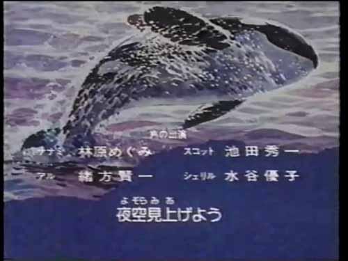 七つの海のティコ3