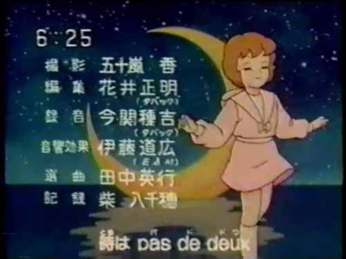 魔法使いサリー9
