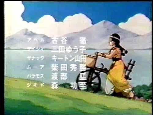 アニメドラゴンクエスト4
