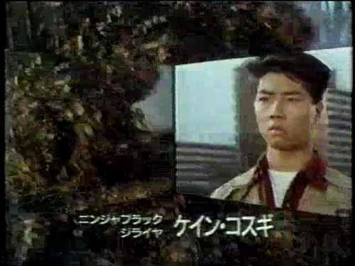 忍者戦隊カクレンジャー2