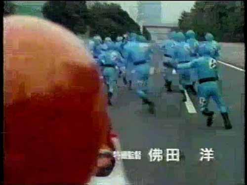 忍者戦隊カクレンジャー3