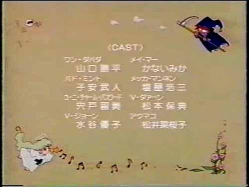 KO世紀ビースト三銃士Ⅱ3