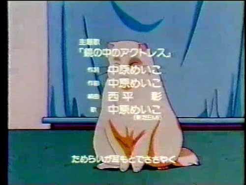 きまぐれオレンジ・ロード11