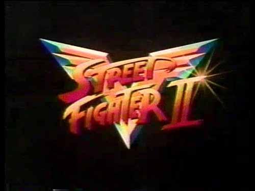 ストリートファイターⅡ1