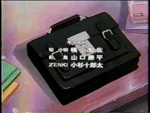 鬼神童子ZENKI3