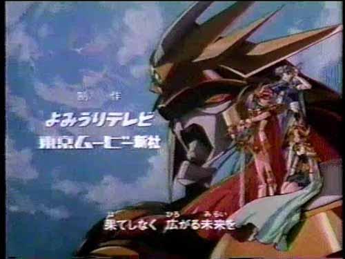 魔法騎士レイアース11