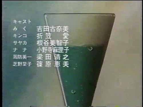 メタルファイターMIKU3