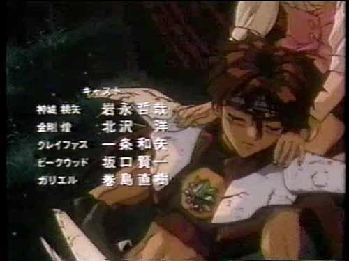 獣戦士ガルキーバ3