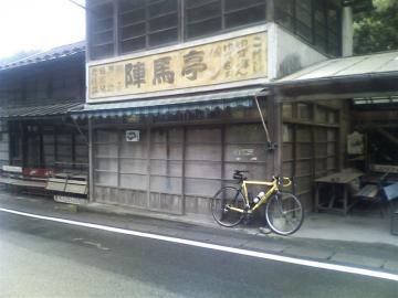 20100529和田峠
