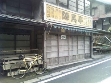 20100530和田峠