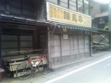 20100613和田峠