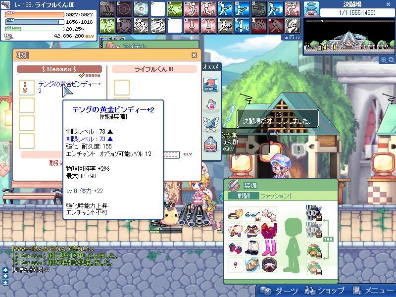 SPSCF0002_20100224003853.jpg