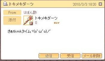 SPSCF0002_20100307130929.jpg