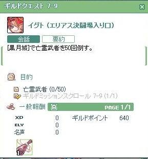SPSCF0004_20100310231642.jpg