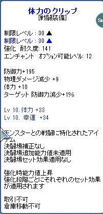 SPSCF0008_20101019213316.jpg
