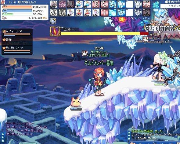 SPSCF0010_20100310231703.jpg