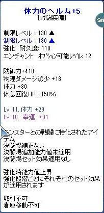 SPSCF0010_20101019213315.jpg